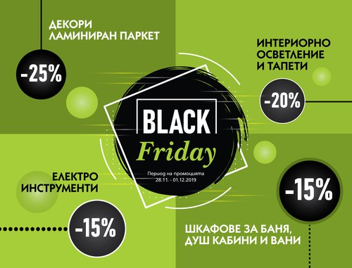 133-images-black-friday-2019.jpg